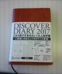 DSC_1252-1
